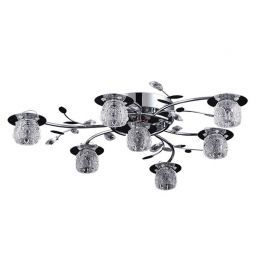 7-Light European Ceiling Fixture w/ LED