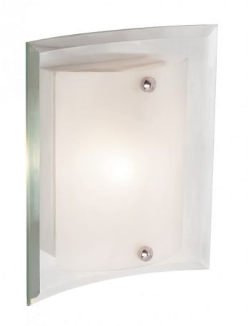 Shadow Box 8 Inch Wall Sconce